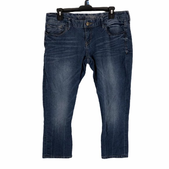 Express Denim - Express Womens Blue Legging Skinny Denim Jeans 10